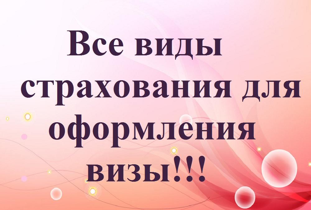Купить билет на самолет из москвы в петропавловск камчатский