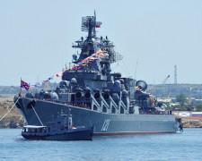 День Победы в Севастополе  07/05/2017-09/05/2017