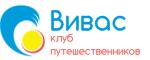 Vivas-Logo-Name